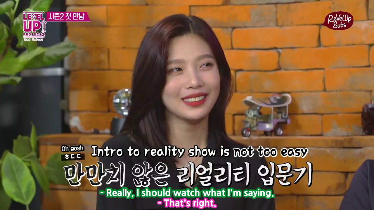 ENG] 180108 Red Velvet – Level Up! Project S2 EP 1 – ReVelUp